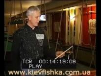 Иван Лисовенко о новусе